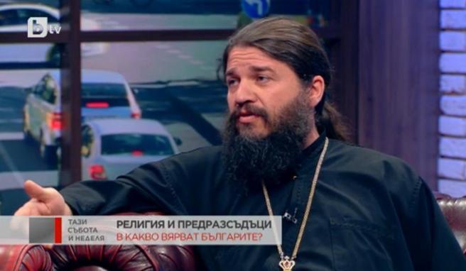 otec Evgenii